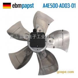 德国ebm A4E500-AD03-01 IP54防水风机