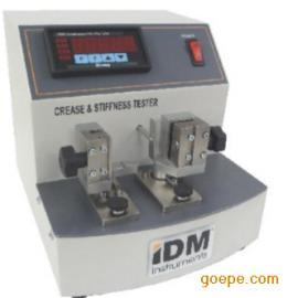 澳大利亚IDM折痕挺度仪烟草包装折痕挺度测定仪