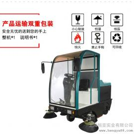 凯叻驾驶式扫地机工厂学校物业用电瓶式扫地车道路电动清扫车