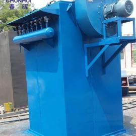 水泥干粉输送机布袋脉冲单机除尘器小巧效率高