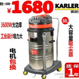 GS3078CN工业吸尘器大功率工厂用大型商用保洁