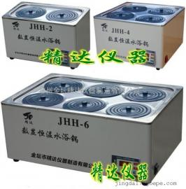 (1孔、2孔、4孔、6孔)数显恒温水浴锅使用说明书