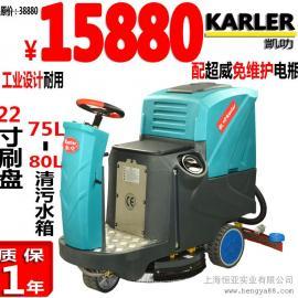 工业厂房保洁用驾驶式洗地机大型车库用电动洗地机HY70