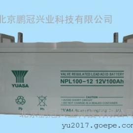 YUASA蓄电池NP120-12汤浅高品质免维护12V120AH蓄电池
