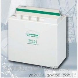 德国荷贝克HOPPECKE蓄电池power.com XC121700代理商