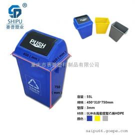 重庆黄色塑料垃圾桶摇盖医疗垃圾桶 重庆赛普厂家直销
