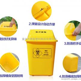 重庆黄色塑料垃圾桶摇盖55L推盖医疗垃圾桶