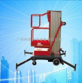 电动升降梯单人工作8米高度价格