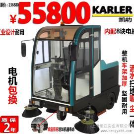 驾驶式扫地机电瓶式全自动物业小区地面清扫车KL2000