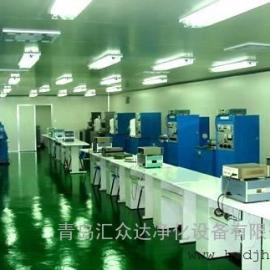 烟台万级净化实验室工程,烟台万级净化实验室工程施工价格