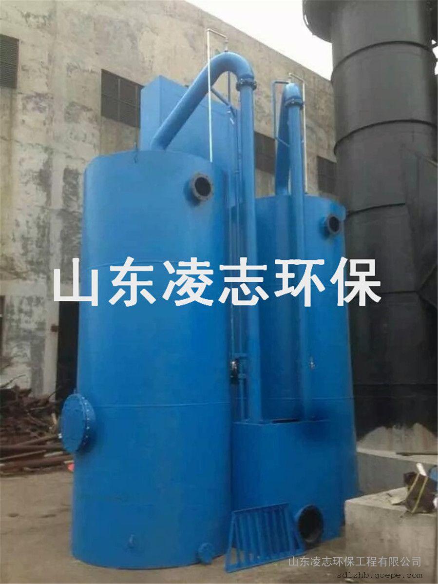 高氨氮废水处理 工业废水处理设备 污水处理设备