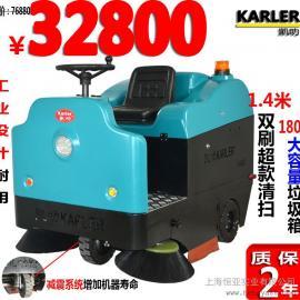 KL1400驾驶式扫地机道路街道广场树叶纸屑洒水工业电瓶