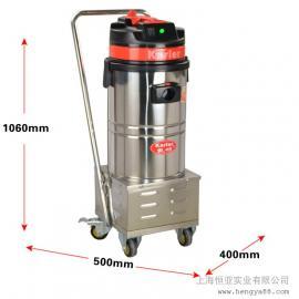 电瓶吸尘器充电式厂房车间手推式无线HY-1580P吸尘器