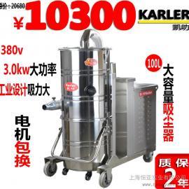 大型工业厂房配合机器用吸尘器380V超大功率吸尘器工厂车间