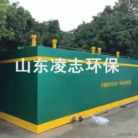 地埋式污水处理设备 污水处理设备 生活 养殖 城镇