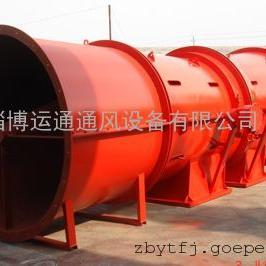 矿用防爆轴流风机/煤矿专用风机