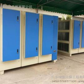 惠州环保设备之光氧催化废气处理设备 催化燃烧净化装置