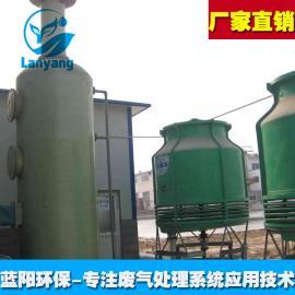 蚌埠Pp酸雾净化塔工业废气处理-厂家直销
