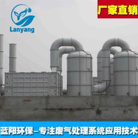 淮北制药厂废气治理有机废气吸附装置非标设计
