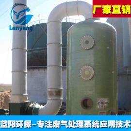 阜阳废气处理设备活性炭吸附装置/蓝阳环保设备厂