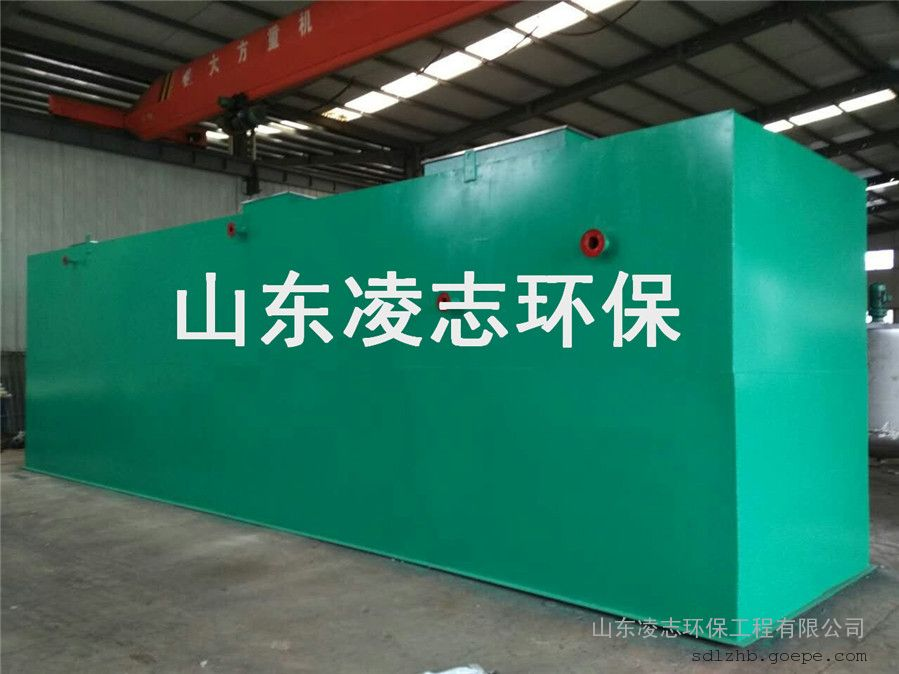 医院废水处理 污水处理设备 工业污水处理设备
