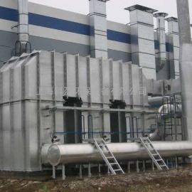 RTO废气处理装置 蓄热催化氧化燃烧设备
