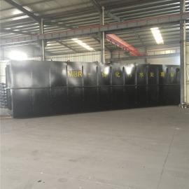 金属切削液废水处理 污水处理设备 工业废水处理设备