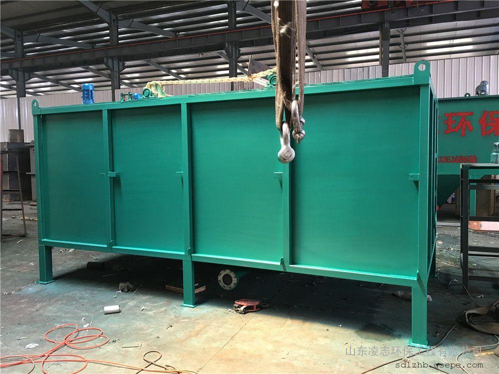 洗涤废水处理 污水处理设备 工业废水处理设备