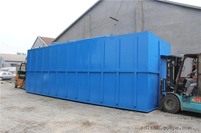 电镀废水处理 污水处理设备 工业废水处理设备