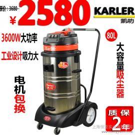 凯叻大型吸尘器工业吸尘机大功率工厂车间酒店洗车宾馆