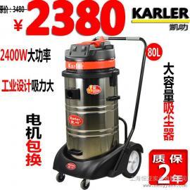 凯叻大型工业吸尘器干湿两用吸水机大功率工厂车间用