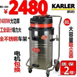 大型工业吸尘器工厂车间仓库大容量大功率强吸力干湿两用80L