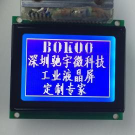 12864液晶屏 带中文字库 ST7920