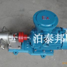 泊泰邦-KCB483.3不锈钢齿轮泵=耐腐蚀可调压力渣油泵