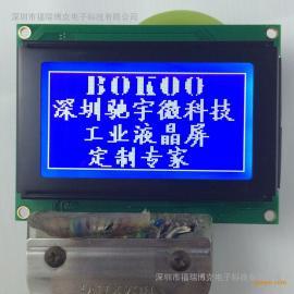 液晶模块128x64 兼容LM3033