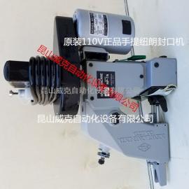 进口MP-7A纽朗缝包机,NP-7A价是多少,NP-7A生产厂在那里