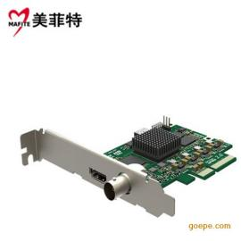 美菲特M1250-2D1单路HDMI/SDI超高清音视频采集卡游戏PS4录直播