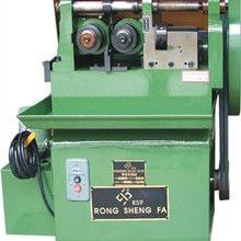 东莞两轮实心外牙滚花机 直螺纹 网纹 梯形纹滚丝机厂家