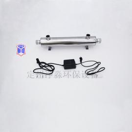 净淼供应UVC紫外线消毒器JM-UVC-40杀菌器