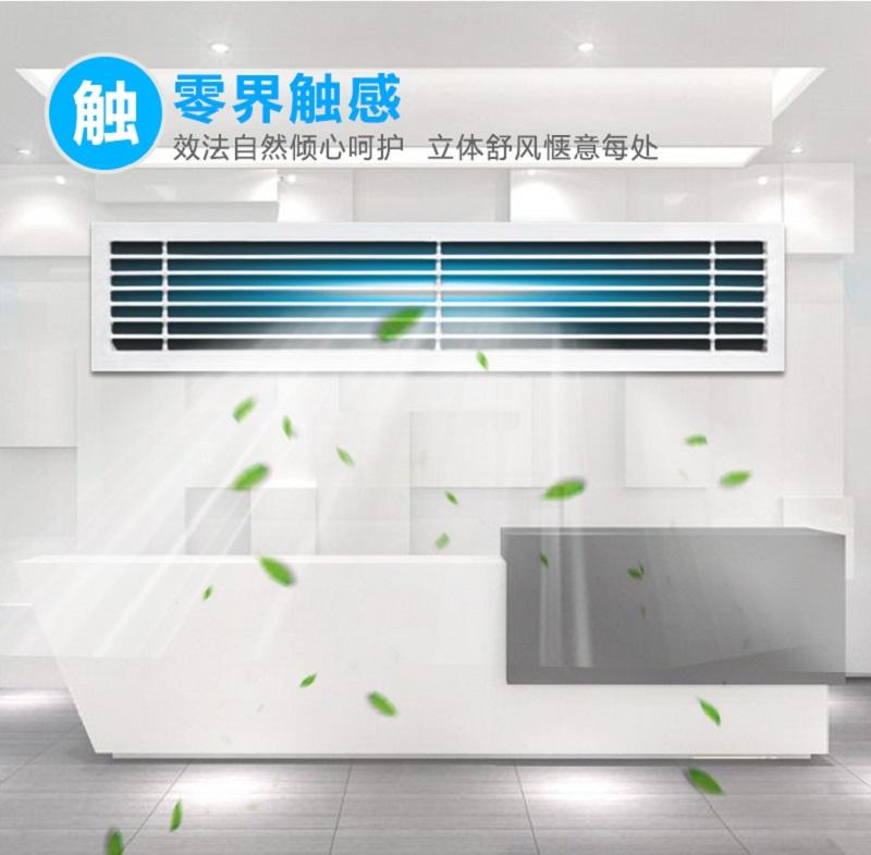 北京大金中央空调别墅