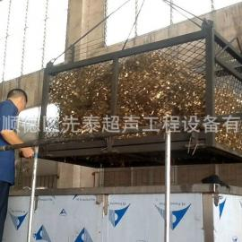 非标定制优质耐用型 不锈钢回收料超声波清洗机 物美价廉