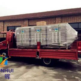 浙江化纤厂工作污染等离子净化器高能离子除臭设备氧离子技术