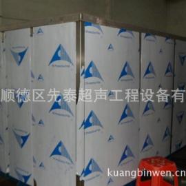 非标生产先泰XT-1010S金属回收料高效除油污超声波清洗机