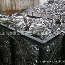专业清洗不锈钢花料 片料 回收料超声波清洗机 再生料清洗机