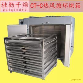 黄金梨烘干专用CT-C系列不锈钢电加热热风循环烘箱箱式干燥机