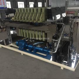 上海青上厂家供应―外包不锈钢防腐压滤机