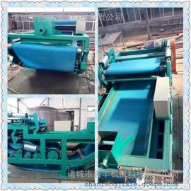 陶瓷污泥处理带式压滤机 板框压滤机污泥处理设备