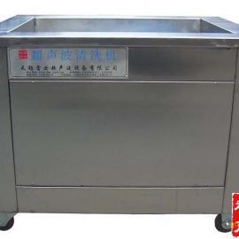 雷士经典款LSA-E24单槽超声波清洗机