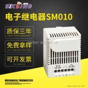 《厂家供应》直流中间继电器SM010