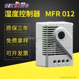 凝露控制器MFR012